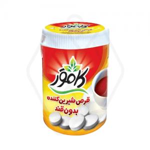 قرص شیرین کننده کم کالری کامور 250 عددی