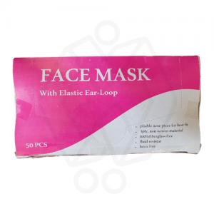 ماسک جراحی مدل 1 (50عددی)