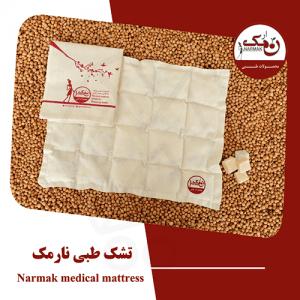 تشک طبی نارمک N1